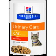 Comida húmeda Dietas Veterinarias gatos
